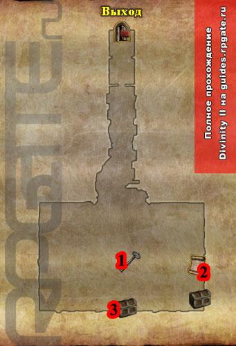 http://rpgate.ru/upload/divinity2/maps/sklep-pod-chasovney.jpg