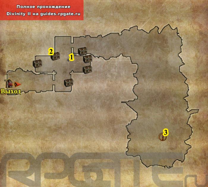http://rpgate.ru/upload/divinity2/maps/staraya-peschera.jpg