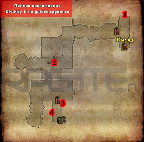 http://rpgate.ru/upload/divinity2/maps/zabroscheniy-sklep.jpg